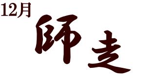 banner_1Lb_01.png